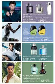 Campaña 6 Cosmeticos