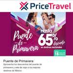 Ofertas de Price Travel, 65% de descuento
