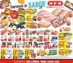 Ofertas de H-E-B, Temporada de sabor
