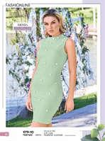 Catalogos de vestidos de noche baratos en torreon
