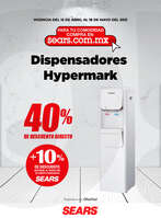 Ofertas de Sears, Dispensadores Hypermark