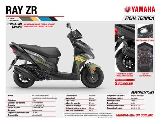Ofertas de Yamaha, Modelos 2021