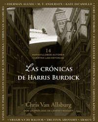 Las crónicas de Harris Burdick - Fragmento