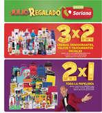 Ofertas de Mega Soriana, Julio Regalado