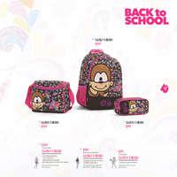 HB Handbags Back to School